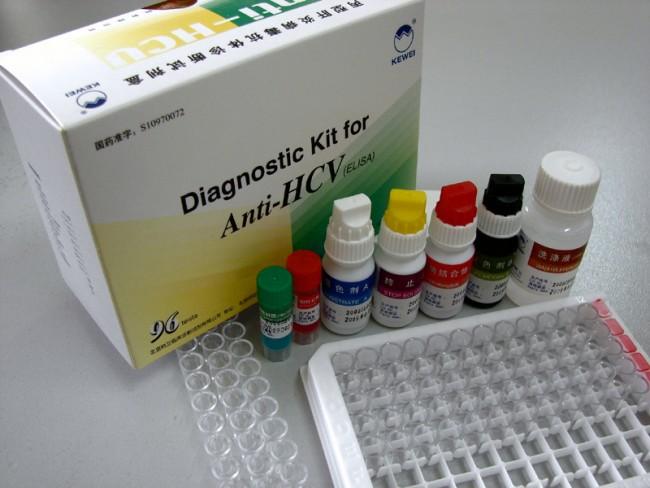 Диагностический набор анти-HCV