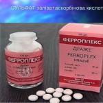 Ферроплекс таблетки