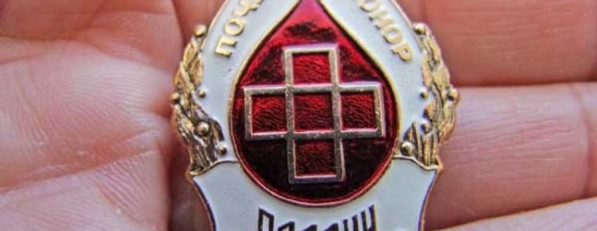 Значок Почётный донор России