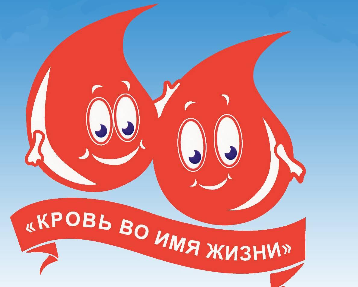 Рекомендации по питанию донора крови