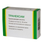 Транексамовая кислота