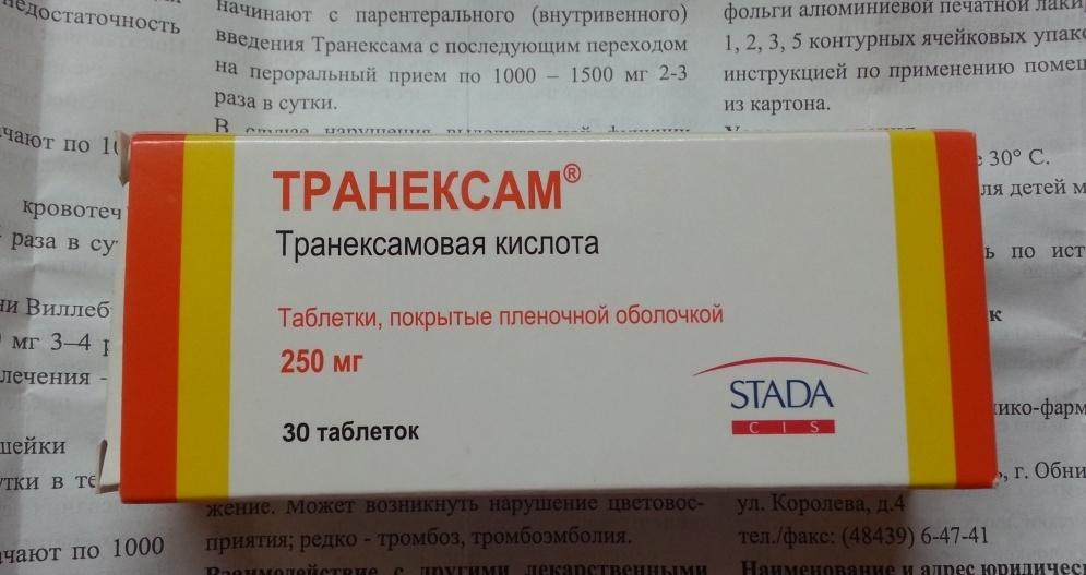 транексам таблетки инструкция по применению при маточных кровотечениях - фото 7