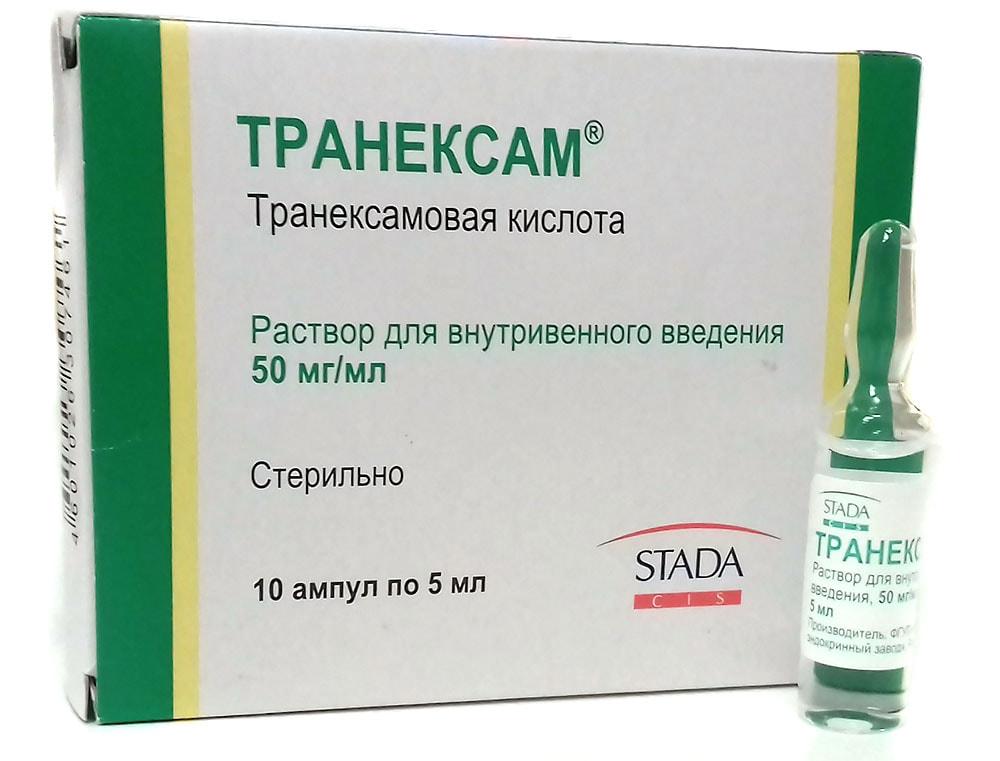 мире термобелья можно ли принимать аскорутин с транексамом при беременности обыкновенное нижнее белье