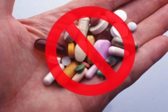 Неьзя таблетки