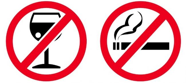 Запрет алкоголя и табакокурения